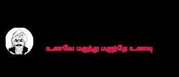 bharathi-organic-foods-logo