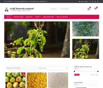 marketplace2-thumb